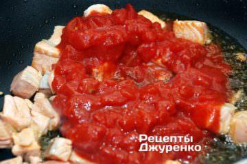 Додати м'якоть томатів
