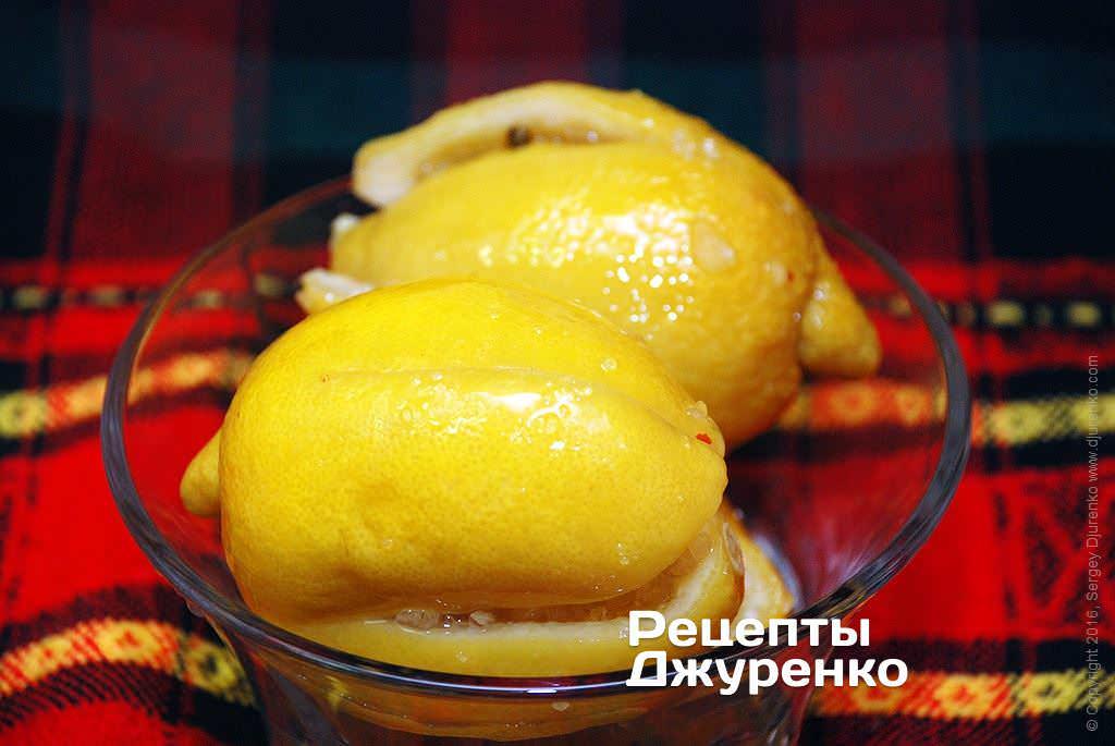 солоні лимони фото рецепту