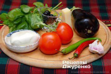 баклажан, сыр и овощи