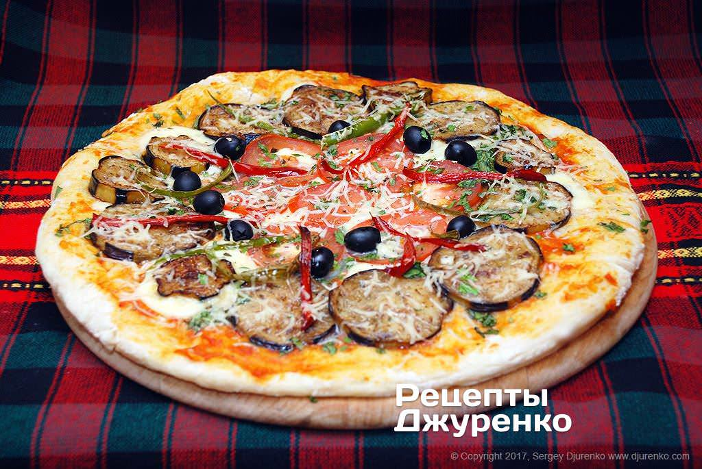 Фото готового рецепта пицца с баклажанами в домашних условиях