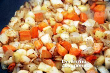 обсмажені овочі