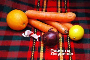 Овочі для морквяного салату