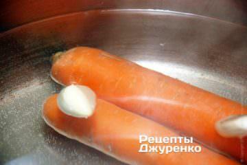 Сварить морковку в подсоленной воде