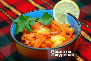 Фото рецепта морквяний салат