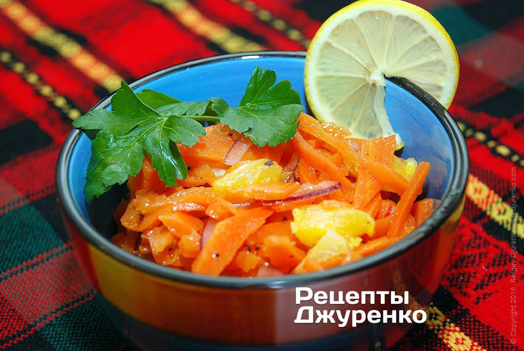 Фото готового рецепту морквяний салат в домашніх умовах