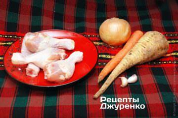 Курка, овочі і квасолю
