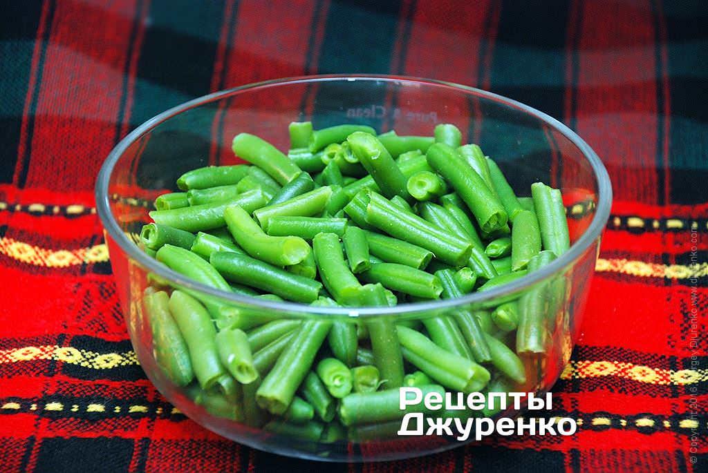 Открытки с днем города белгород 80