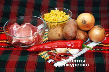 Мясо, кукуруза и овощи