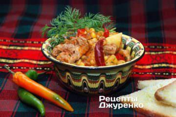 Мясо с кукурузой и овощами