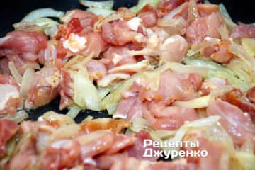Добавить куриное мясо