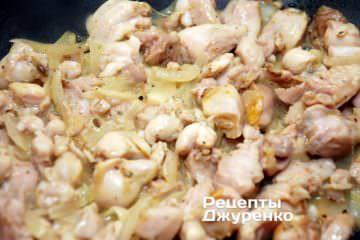 Обжаривать курицу до готовности