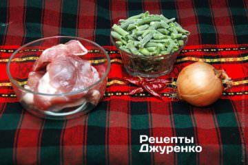 Свинина та овочі
