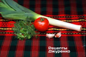 Лук-порей и овощи