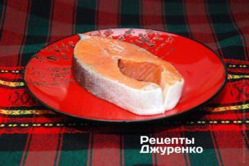 Стейк сьомги