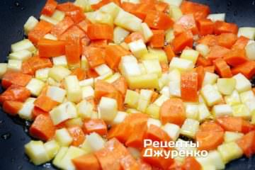 Обсмажити моркву і пастернак