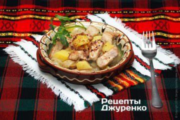Свинина з картоплею