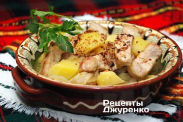 готово, если полностью готова картошка