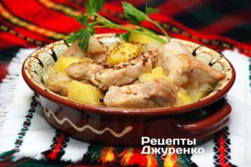 Фото рецепта свинина з картоплею