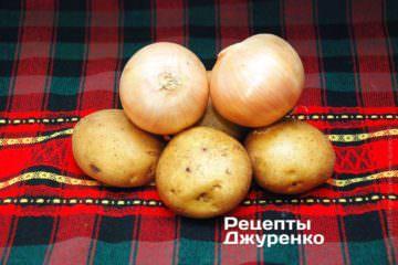 Лук и картофель для гарнира