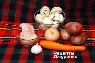 Курка, гриби і овочі