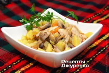 Фото рецепта курка з грибами і картоплею
