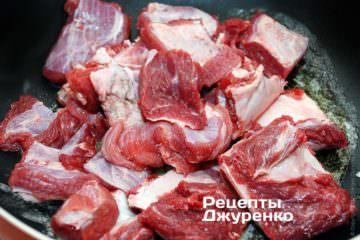 Обжарить говяжьи ребра