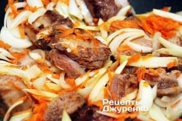 Додати цибулю і моркву
