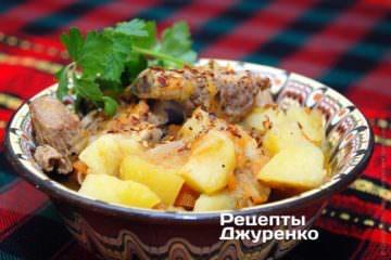 Ребра в соусе с картофелем