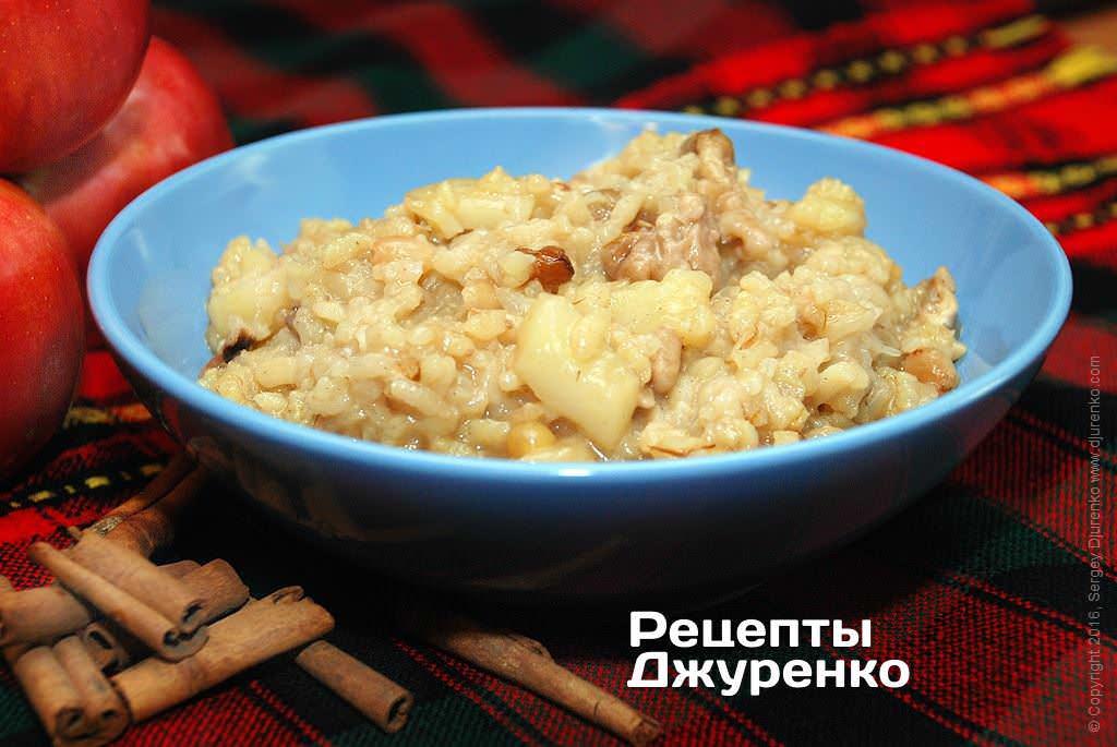 рис з яблуками фото рецепту