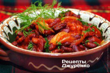 красная фасоль с томатами