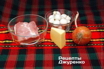 мясо, грибы, лук и сыр