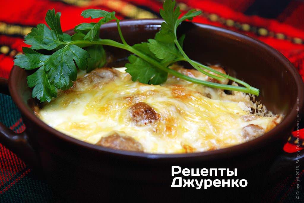 Фото готового рецепту м'ясо під сиром в домашніх умовах