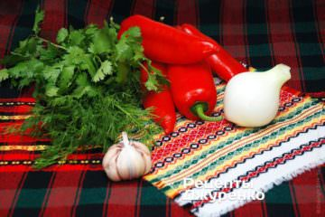 Солодкий перець, цибуля, зелень