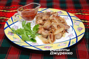 Фото рецепта свинина з цибулею