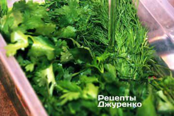 промыть зелень