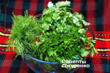 Фото рецепта как хранить зелень в холодильнике