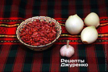квасоля і овочі