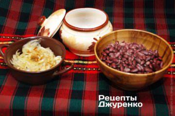 Фасоль и лук будет готовиться в большом керамическом горшке