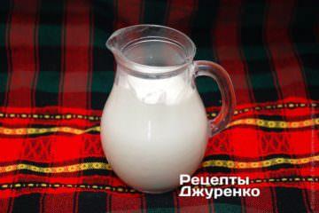 Кисле молоко