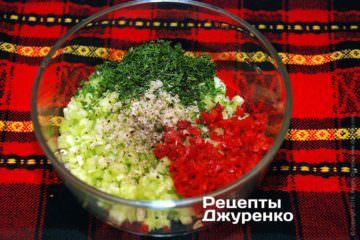 Змішати овочі