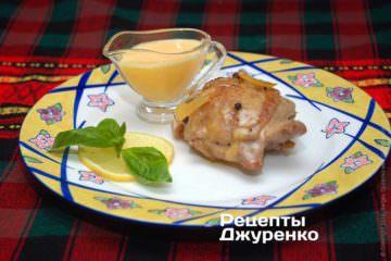 Фото рецепта курка з лимоном