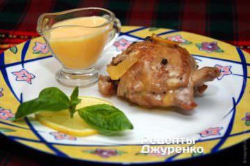 курка в лимонному соусі