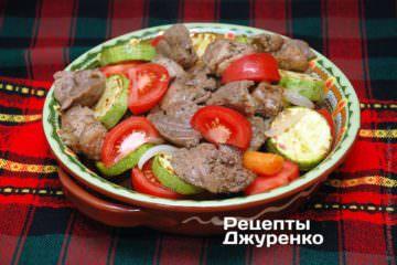 Викласти все мясо, що залишилося, овочі і помідор