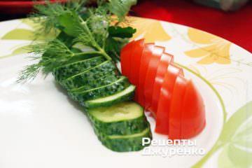 Подготовить свежие овощи для гарнира