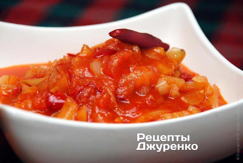 Фото готового рецепту лечо з перцю в домашніх умовах