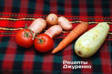 овочі для запікання