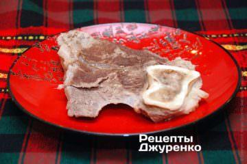 Сваренное мясо