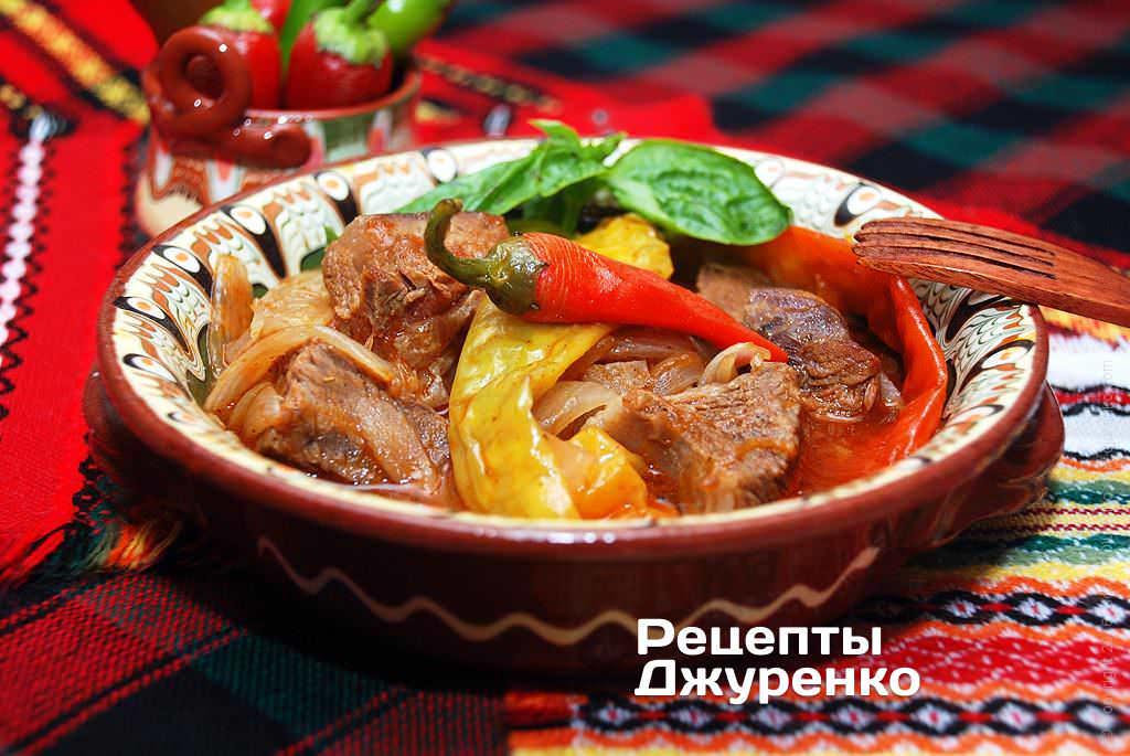 Фото готового рецепта говядина тушеная с овощами в домашних условиях