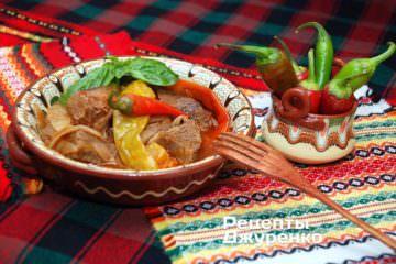 Фото рецепта говядина тушеная с овощами
