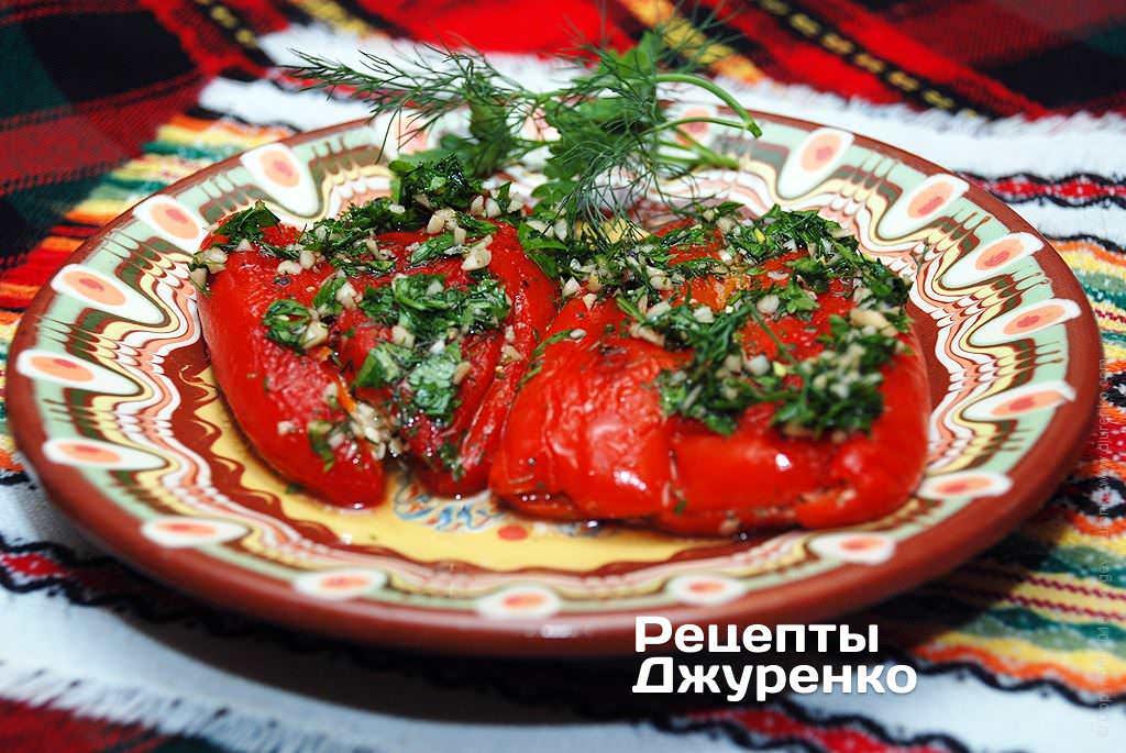 Перець фарширований сиром